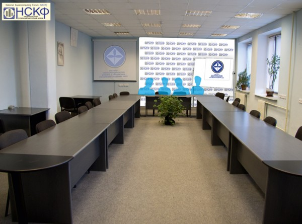 Малый конференц-зал, для проведения секционных докладов
